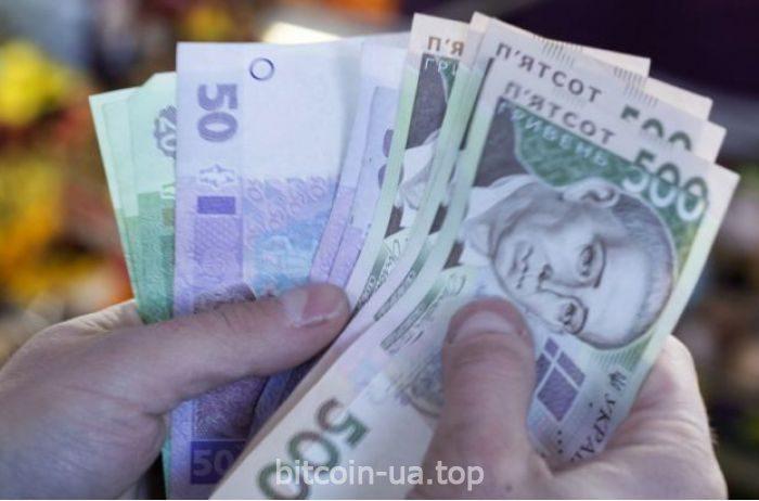 Заробіток грошей в Україні з допомогою інтернету