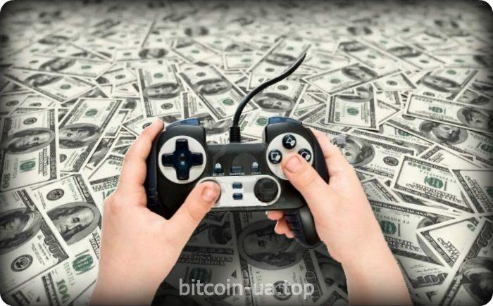 Схема заробітку на онлайн іграх